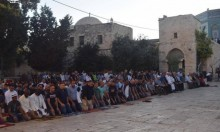 90 ألف مصل أقاموا صلاة العيد في المسجد الأقصى