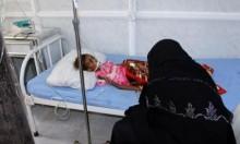 الكوليرا تصيب 5 آلاف يمني يوميًا