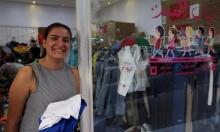"""محل لتسويق """"تياب العيد"""" مجانا في لبنان"""