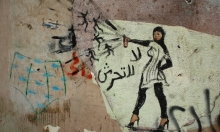 استنفار مصري لمواجهة ظاهرة التحرش خلال العيد