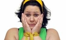 البدانة خلال الحمل تزيد فرص إصابة المواليد بعيوب خلقية