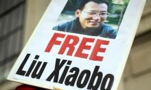 بعد إصابته بالسرطان، الصين تفرج عن المعارض، شياوبو