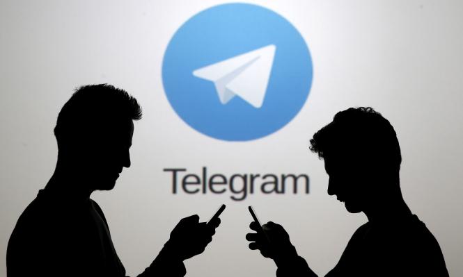"""السلطات الروسية تشد الخناق على تطبيق """"تلغرام"""""""