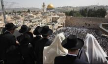 """حائط البراق """"يفجر"""" أزمة بين إسرائيل ويهود أميركا"""