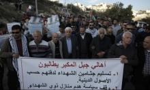 جثامين الشهداء رهائن بثلاجات الاحتلال حتى أيلول