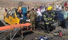 6 قتلى و5 جرحى فلسطينيين بحادث طرق بالضفة