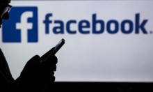 """ميليارا مستخدم لـ""""فيسبوك""""... والهدف الوصول إلى كل شخص"""