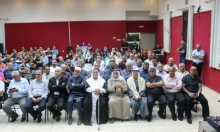 البعنة: مهرجان شعبي إسنادا للمحامي محمد عابد