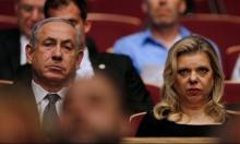التحقيق مع الملياردير باكر في شبهات فساد نتنياهو