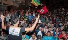 """الشرطة المغربية تعتقل 50 من نشطاء """"حراك الريف"""""""