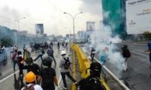 فنزويلا: مروحية شرطة تطلق النار على المحكمة العليا ووزارة