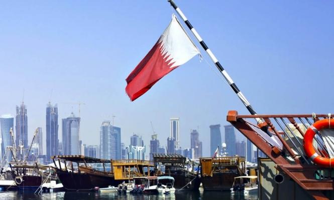 """قطر توقع السبت اتفاق """"مقاضاة"""" دول الحصار لتعويض المتضررين"""