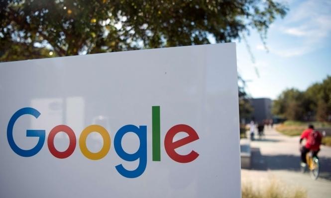 غرامة قياسية تتلقاها جوجل... كيف استغل محرك البحث تفوقه؟