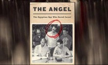إسرائيل تصور صهر عبد الناصر جاسوسًا لها