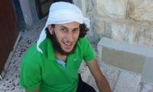 الاحتلال يقاضي عائلة الشهيد قنبر بنحو 10 ملايين شيكل