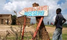 """""""فرنسا قدمت السلاح للهوتو إبان الإبادة الجماعية في رواندا"""""""