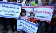 أغيثوا مرضى غزة... حراك شعبي رفضا لوقف التحويلات الطبية