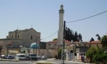 اللد: البلدية تصدر أمر هدم جزء من منزل عربي