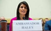 اتهامات لإيران بانتهاك قرار مجلس الأمن
