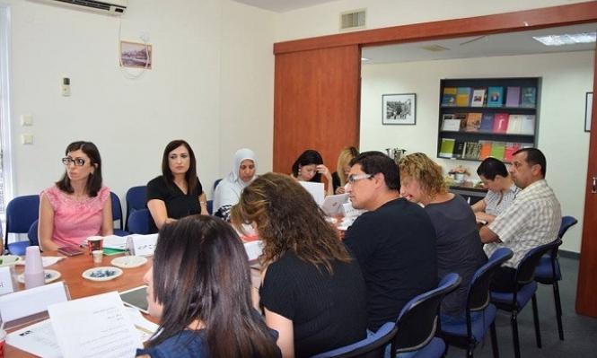 مدى الكرمل يستعد لعقد المؤتمر الثالث لطلاب الدكتوراه الفلسطينيين