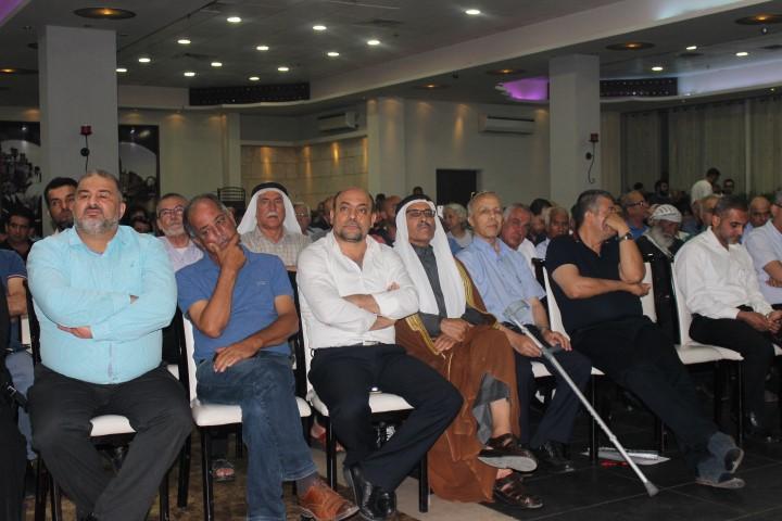 الجماهير تساند باسل غطاس قبل دخوله السجن
