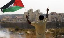 """""""فلسطينيا إرهاب وإسرائيليا خيانة ودوليا لاسامية"""""""