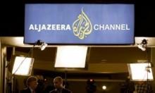 """الإصرار على إغلاق """"الجزيرة"""" هجوم غير مقبول على حقوق الإنسان"""