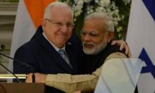 الهند من مناصرة قضايا العرب إلى أكبر سوق للتجارة الأمنية الإسرائيلية