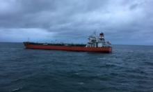 تصادم ناقلة وقود بسفينة شحن بين بريطانيا وفرنسا