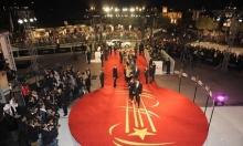 """ما سبب إلغاء دورة 2017 من """"مهرجان مراكش للفيلم"""""""