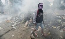 فنزويلا: اعتقال 60 طالبا شاركوا في تظاهرة احتجاجية