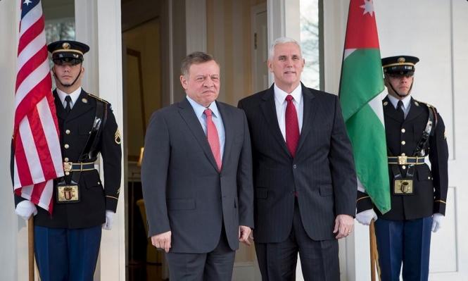 الملك الأردني يبحث مع المسؤولين الأميركيين الملف الفلسطيني