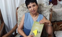 كتاب جديد للباحثة  د. إنصاف محمد أبو أحمد