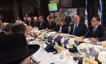 نتنياهو يجيز للوزراء وأعضاء الكنيست اقتحام الأقصى