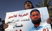 الأسير محمد علان ما زال مضربا عن الطعام منذ 25 يوما