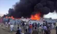 قتلى بحريق بمخيم للاجئين السوريين بلبنان