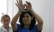 الاحتلال يعتقل أعضاء بالجبهة الشعبية بينهم النائب خالدة جرار