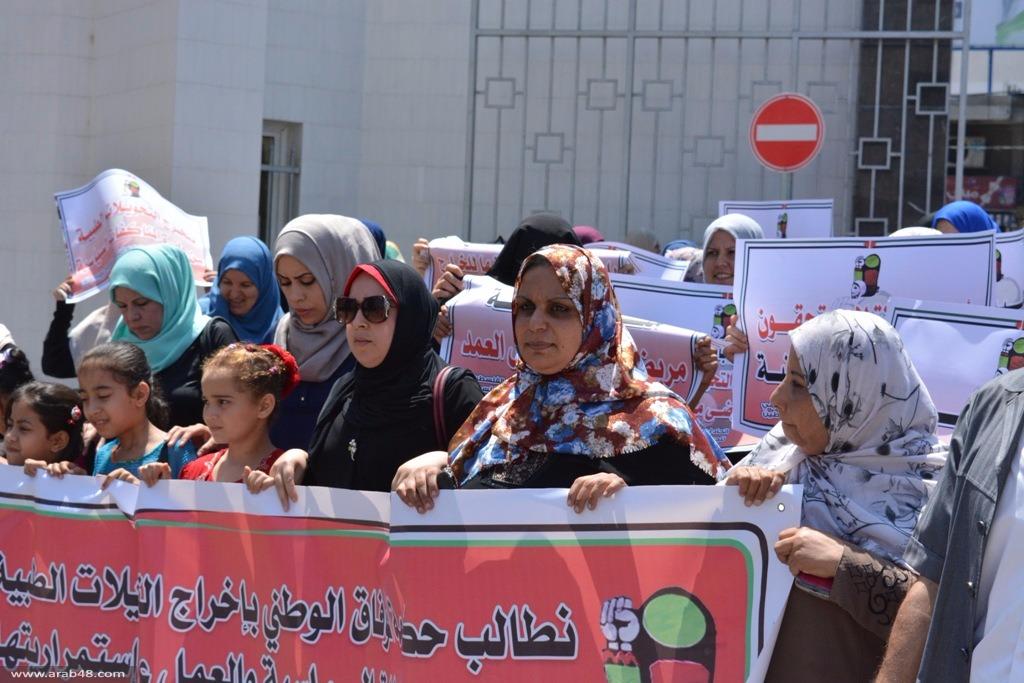 غزة: تواصل المظاهرات المطالبة بحل إشكاليات التحويلات الطبية
