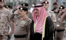 صحف أميركية: السعودية تقيّد حركة بن نايف وتقمع المعارضين