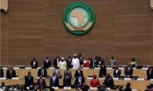 """حركات """"إرهابية"""" وانقسامات على طاولة القمة الإفريقية"""