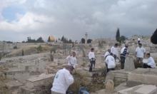 إخطارات بالهدم والاحتلال يصادر أجزاء من مقبرة اليوسفية بالقدس