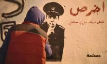 4 سنوات من الدكتاتور: ميادين مصر فارغة والشباب في السجون