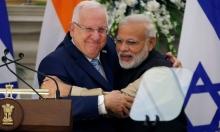 إسرائيل والهند... علاقة إستراتيجية عسكريا ودبلوماسيا