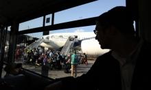 """إغلاق المجال الجوي لمطار بن غريون """"لأسباب أمنية"""""""