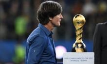 لوف يتحدث بعد الفوز ببطولة كأس القارات