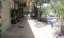 الناصرة: اعتقال فتى على خلفية دهس آخر