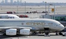 أميركا ترفع حظرا على الحاسوب المحمول برحلات من أبو ظبي