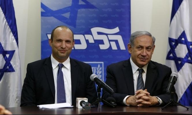 """تسوية بين الليكود و""""البيت اليهودي"""" حول قانون """"القدس الموحدة"""""""