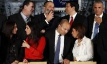 """إسرائيل تتذرع بـ""""الإرهاب"""" لفرض رقابة على الإنترنت"""