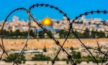 اليونيسكو: لا سيادة لإسرائيل على القدس